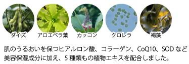 Kobe Beauty クレンジングリキッド レモンキャラメル 口コミ