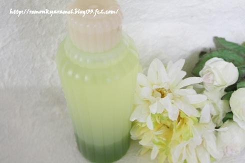アユーラ入浴剤 レモンキャラメル 口コミ