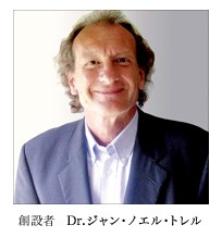 DR.ジャン・ノエル・トレル氏
