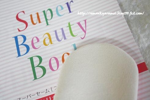 スーパーセーム エイジレス 美容ブログ