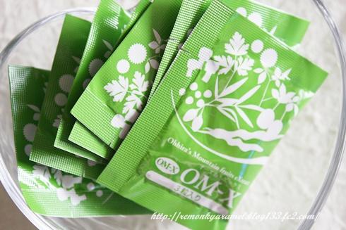 OMX-酵素 口コミ