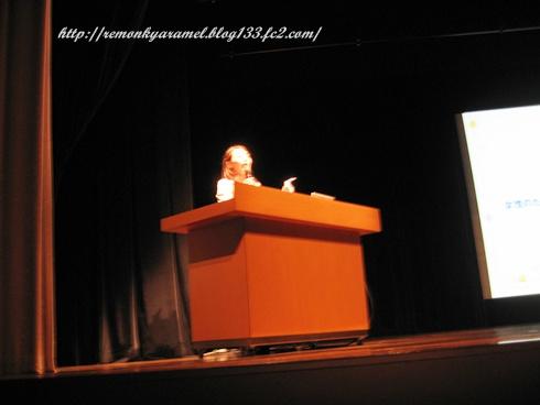 女性応援フォーラム2012 口コミ