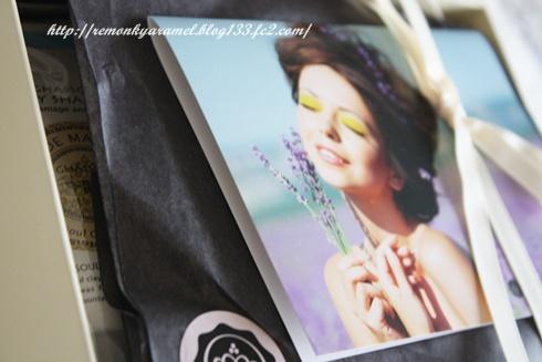 グロッシーボックス7月 WWD Beauty BOX