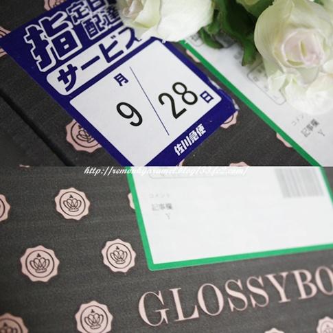 GLOSSYBOX9月 口コミ