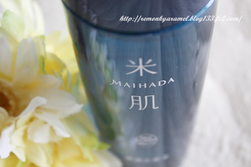 MAIHADAの化粧水