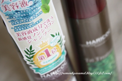 HARIKCOC レモンキャラメル 口コミ