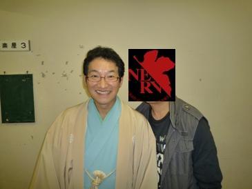 昇太さんと父ちゃん