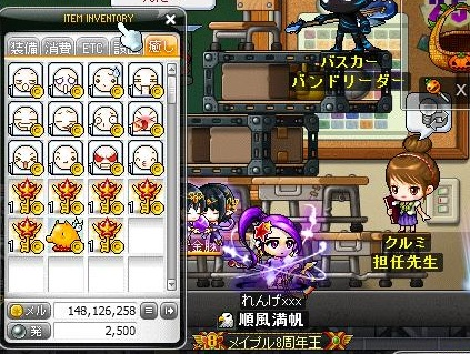 Maple121114_171452.jpg