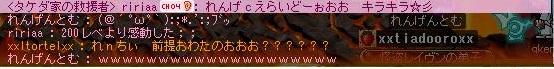 Maple121116_003324.jpg