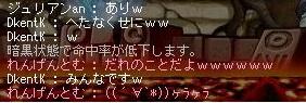 Maple121118_002026.jpg