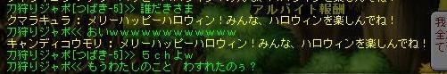 Maple121118_214255.jpg