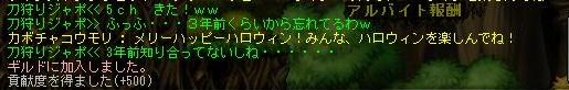 Maple121118_214338.jpg