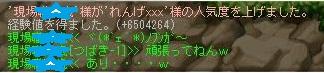Maple121119_001134.jpg