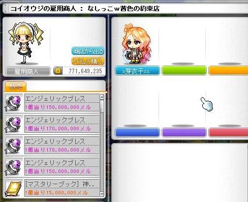 Maple121119_220259.jpg