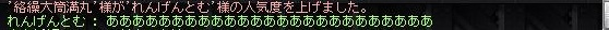 Maple121119_233552.jpg