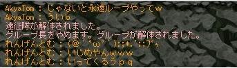 Maple121120_013906.jpg
