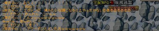 Maple121120_200227.jpg