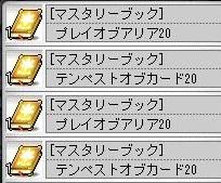 Maple121121_222510.jpg