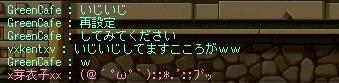 Maple121122_233743.jpg