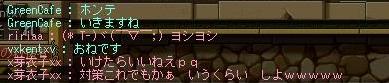 Maple121122_233811.jpg