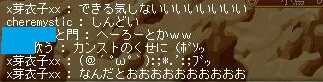 Maple121124_000400.jpg