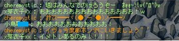 Maple121124_002025.jpg