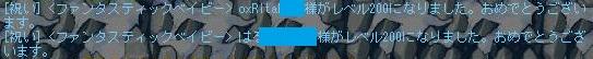 Maple121125_000222.jpg