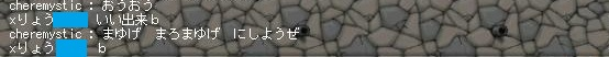 Maple121126_011343.jpg