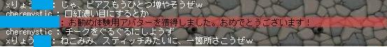 Maple121126_011448.jpg