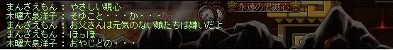 Maple121216_004526.jpg