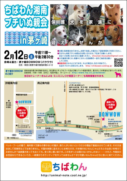 4回茅ヶ崎ポスター