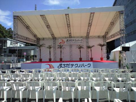 町田テクノパーク10周年イベント