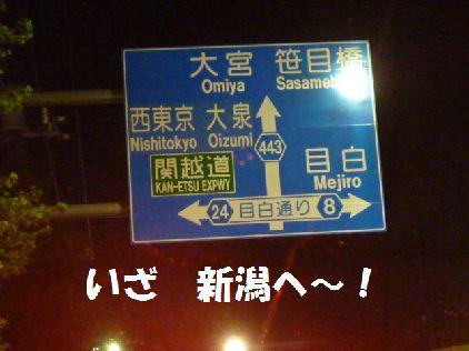 001a_20100831030842.jpg