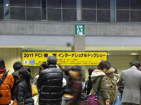 a_20111219070644.jpg