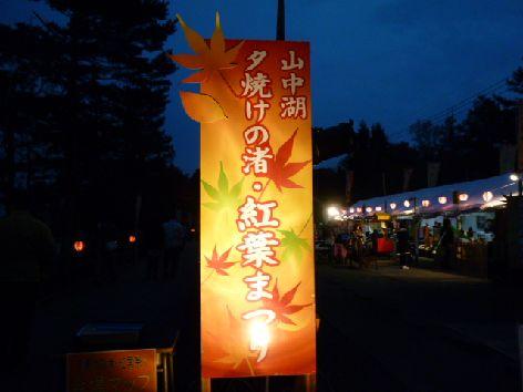 n_20111106101935.jpg