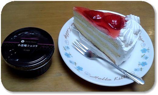 サンクスケーキ
