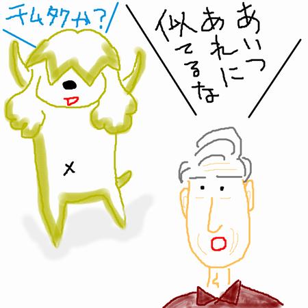 コニーキムタク