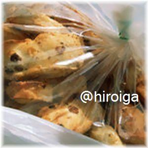 旅行岩塚豆餅