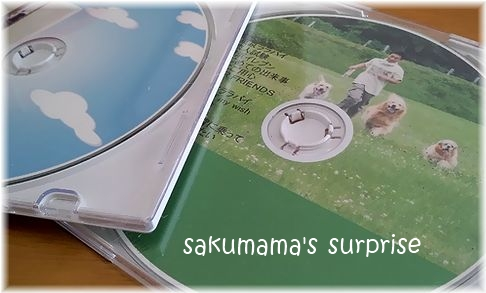 3月25日CD編集