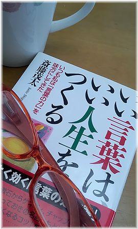 11日読書の春