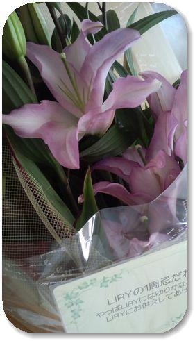 12日リリィの花束アップ加工