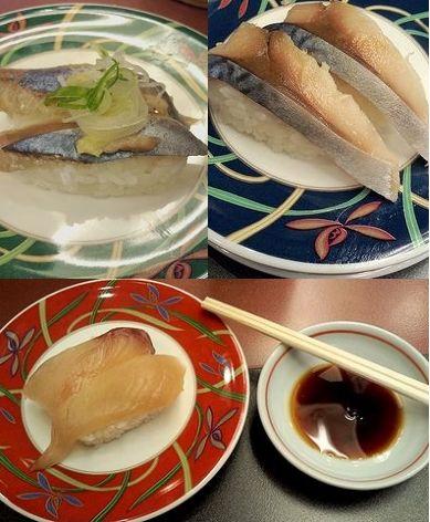 15寿司編集