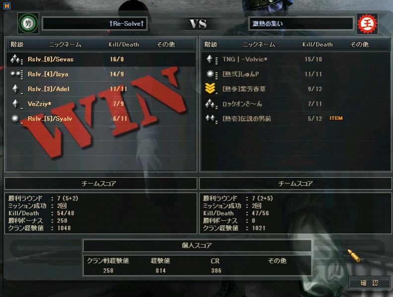 wmplayer 2011-01-14 18-14-25-576