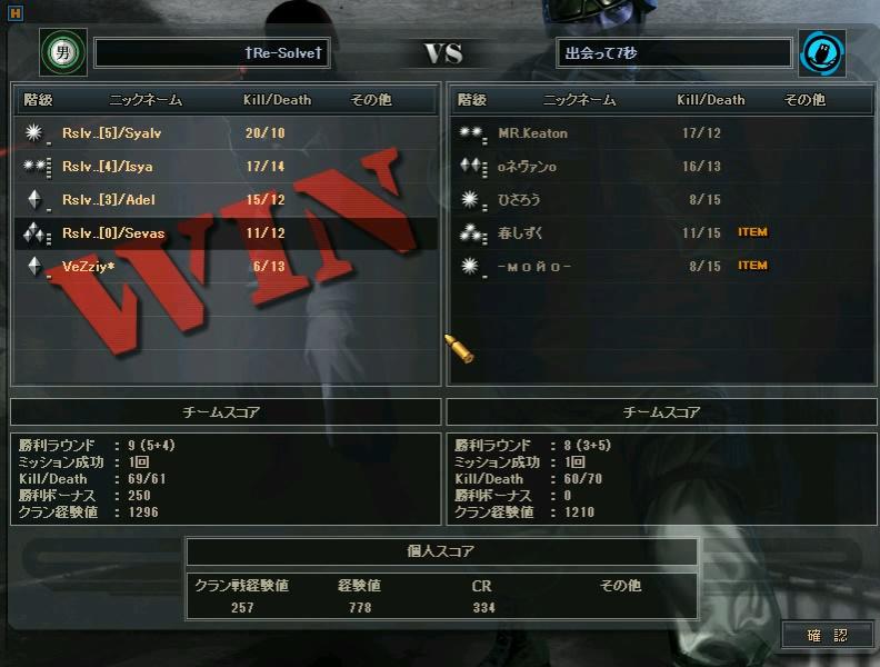 wmplayer 2011-01-14 18-19-19-471