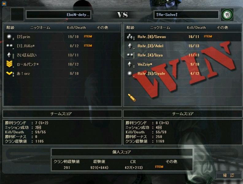 wmplayer 2011-01-21 02-17-36-955