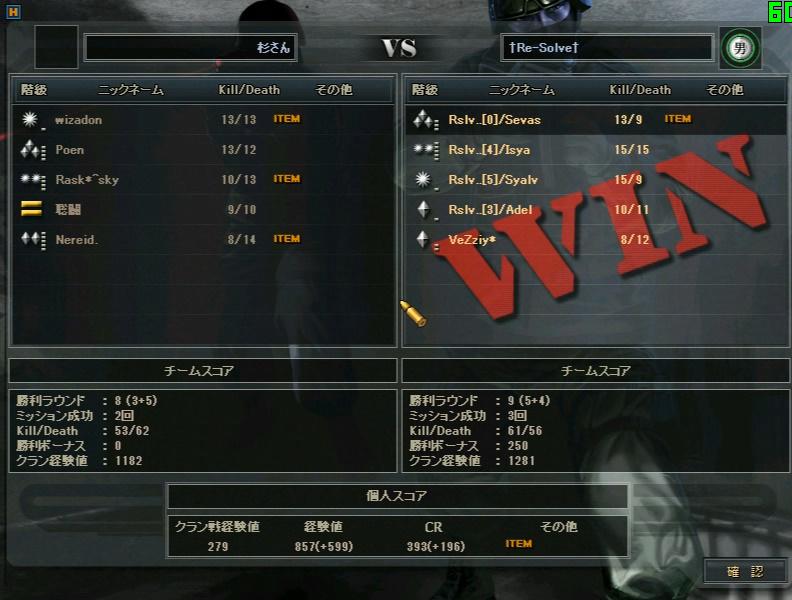 wmplayer 2011-01-21 02-16-51-190