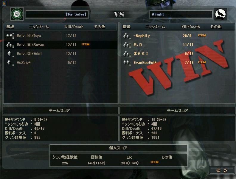 wmplayer 2011-01-21 02-14-20-092