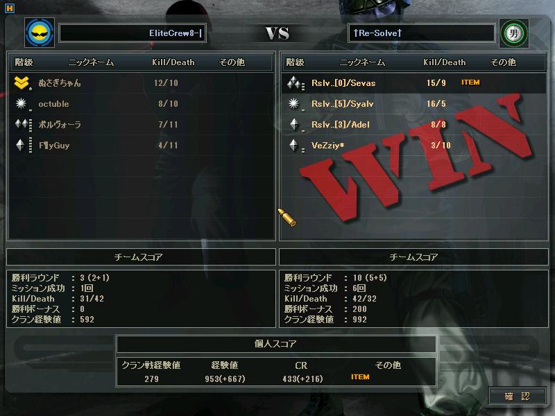 suddenattack 2011-01-21 22-50-38-903