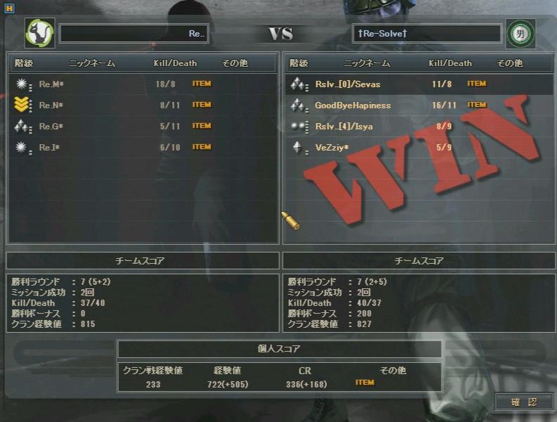 wmplayer 2011-01-24 01-43-01-684