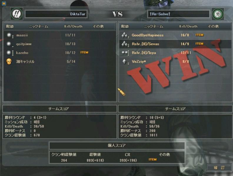 wmplayer 2011-01-24 01-41-42-517